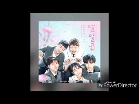 Kang Hyun Joon - Actually (OST Seventeen)