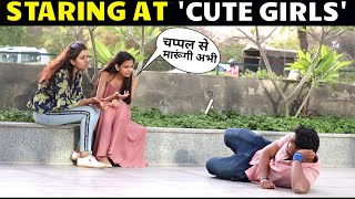 Staring at Cute Girls Prank !! Staring prank at girls !! 3 jokers !! prank in india