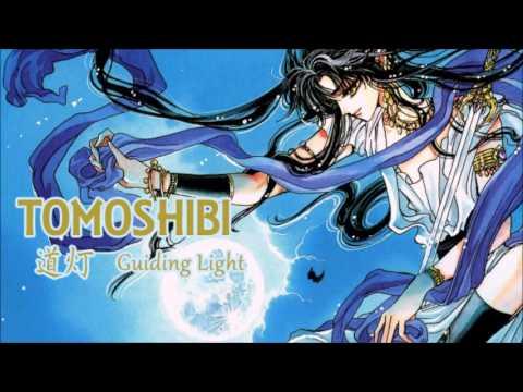 RG Veda - Tomoshibi (lyrics+translation)