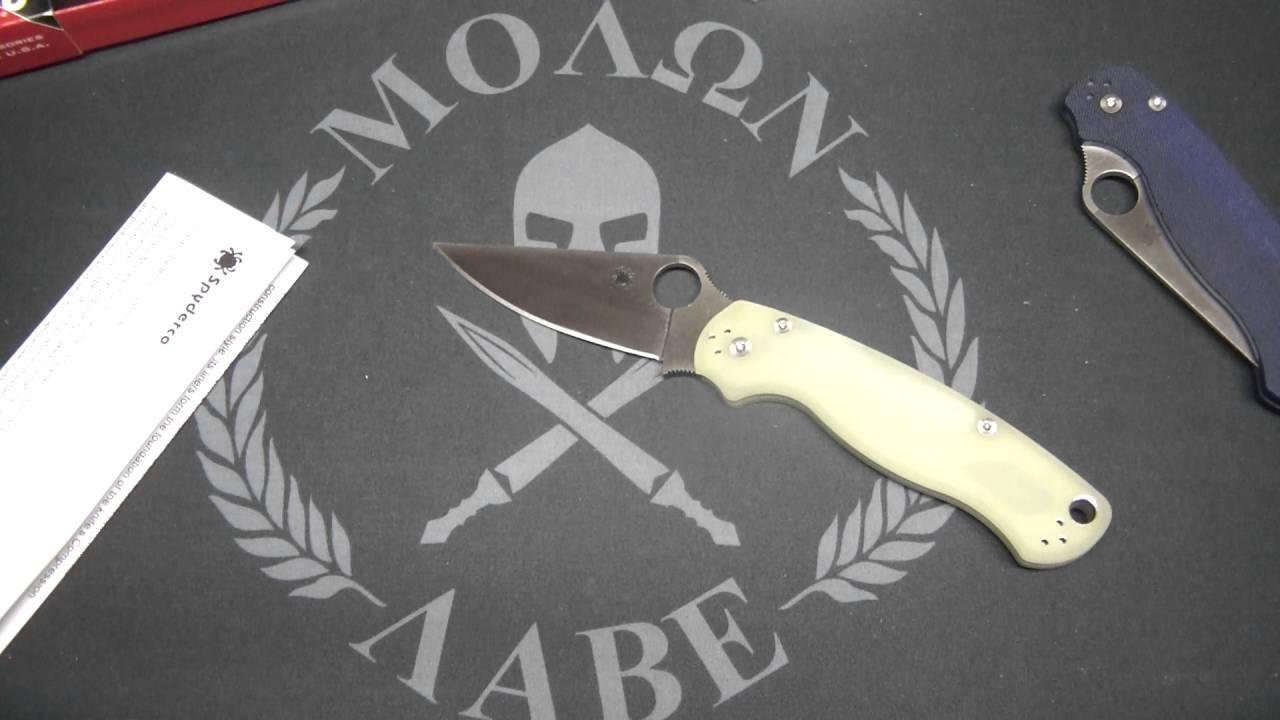 Spyderco Paramilitary 2 CPM-M4 Blade HQ Exclusive