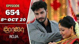 ROJA Serial   Episode 654   8th Oct 2020   Priyanka   SibbuSuryan   SunTV Serial  Saregama TVShows
