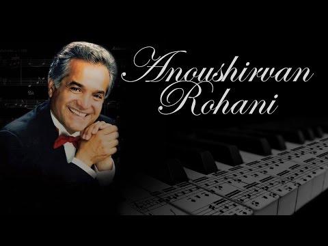نوای پیانو استاد انوشیروان روحانی به نام