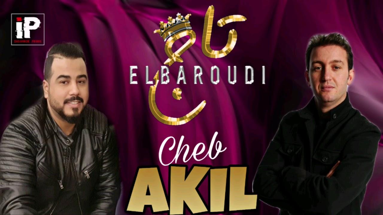 CHEB MAMNOU3 3ICHK MUSIC AKIL TÉLÉCHARGER