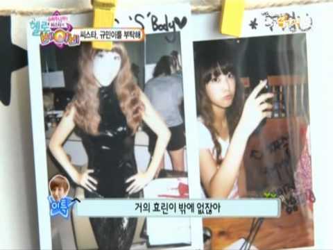 [110902] HB S4 EP01: Bora & Hyorin's Room Cut