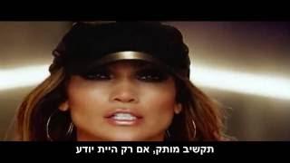 Wisin Ft. Jennifer Lopez & Ricky Martin - Adrenalina (HebSub) מתורגם