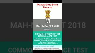 MCA - CET IMP DATES, INSTRUNCTION, MARKING Scheme and exam duration in details in मराठी
