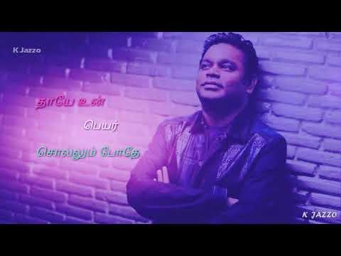 Thai Manne Vanakkam🎼 _ AR Rehman _ Whatsapp Status Video _ K Jazzo💛