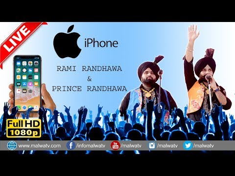 IPhone X 8 PLUS ● JATT ● ਭੂਆ ਭੈਣ ਤੇ ਵੀਰਾਂ ਵਰਗਾ ਰਿਸ਼ਤਾ ਕੋਈ ਨਾ  RAMI & PRINCE RANDHAWA ● NEW LIVE SONG