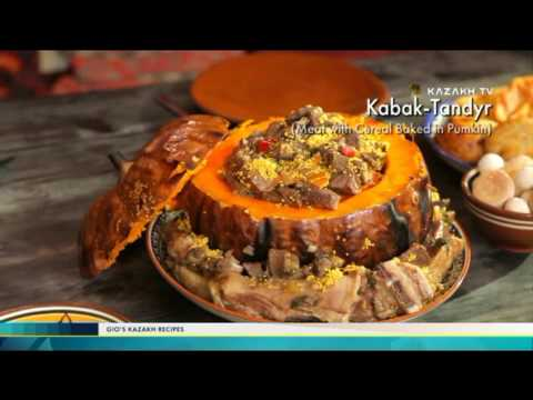 Gio's Kazakh Recipes №9 (27.12.2016) - Kazakh TV