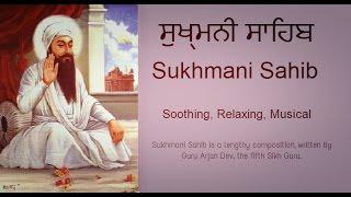 Sukhmani Sahib Full Paath Video   Read Sukhmani Sahib with Listening