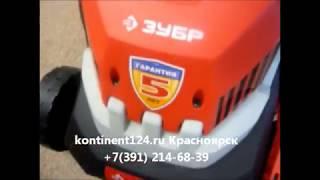 Газонокосилка Роторная Электрическая Зубр ЗГКЭ 34 1100