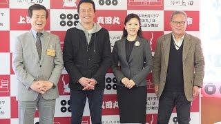 平成28年3月21日、上田市の合併10周年記念事業としても制作される、郷土...