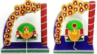 Janmashtami Decoration Idea - How to Make Krishna Jhula- घर पर कृष्ण झूला कैसे बनायें   Easy Jhula