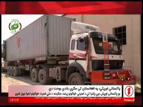 Afghanistan Pashto News 08.08.2017 د افغانستان پښتو خبرونه