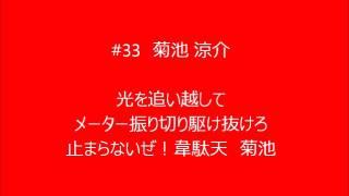 【祝優勝】アカペラ応援歌メドレー  広島東洋カープ2016編