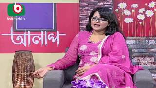 Celebrity gossip | Alap Sharmin  Dipty With Actress & Presenter Nawshin
