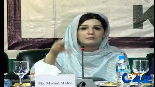 Mishal Malik Emotional Press Conference On Kashmir | 19 Aug 2019
