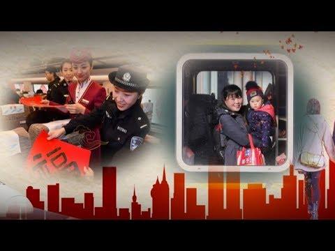 Spring Festival travel rush kicks off