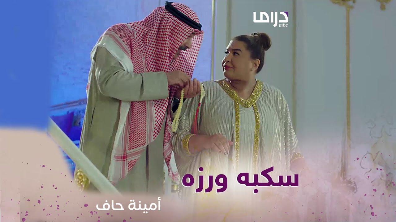 أبو ضاري يكمل مشروع الزواج بالرابعة والداعم رقية