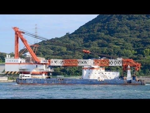 起重機船 寄神建設 神翔-1600 / Crane Barge SHINSHO-1600