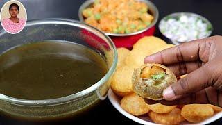 பானி பூரி சாப்பிட இனி கடைக்கு போகவே வேண்டாம் வீட்லயே சுலபமா இப்படி செய்ங்க | Snacks Recipes in Tamil