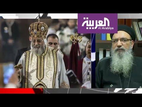 الكنيسة القبطية: محمد بن سلمان يهز  أساسات التطرف في المنطقة