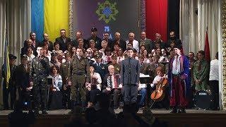 Коломия відзначила 75-ту річницю створення УПА та День захисника України