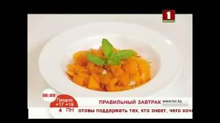 Морковный салат с запеченной тыквой