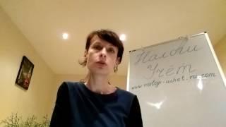 видео Прием на работу иностранцев: оформление иностранцев в 2017 году