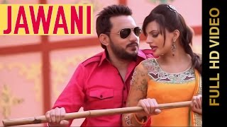 Jawani (Deep Dhillon, Jaismeen Jassi) Mp3 Song Download