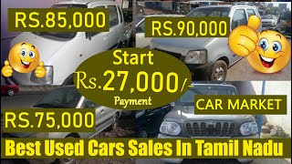 BEST USED LOW BUDET CARS SALES IN TAMIL NADU | SAI SHAKTHI CARS | START FROM RS.27,000 |