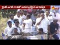 Kethireddy Pedda Reddy Speech | YSRCP Election Meeting at Tadipatri, Anantapur District