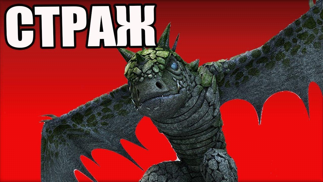 Сказочный дракон костолом из мультфильма как приручить дракона умеет светиться в. Цена указана за 1 набор в который входят 2 фигурки. 0 руб.