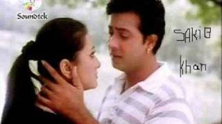 bangla movie song star SHAKIB KHAN(K.K)