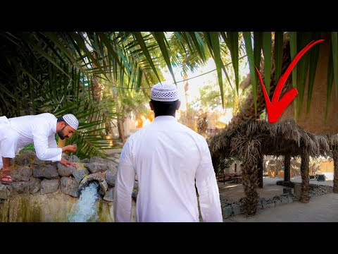 Ethq well in Madina where Beloved Prophet Muhammad PBUH Drink Water from when he migrated to Madinah