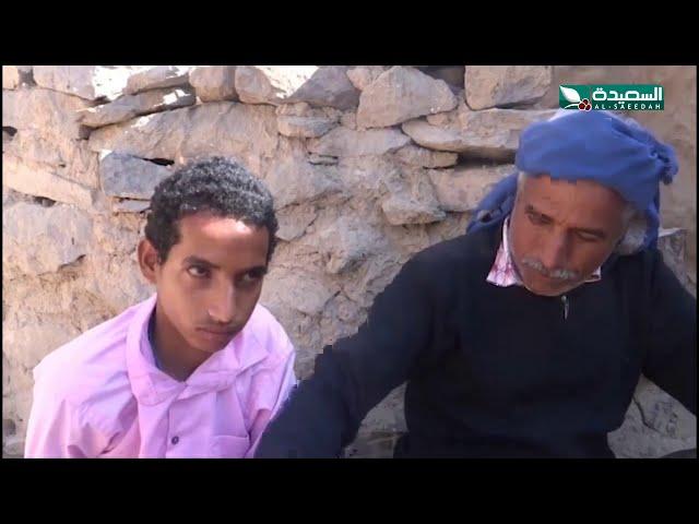 قصة حياة يمني وجمله نموذج للانسان اليمني المكافح