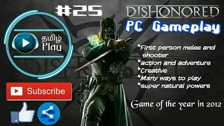 #25 - 150 subscribers | Dishonored PC Gameplay with Tamil Commentary