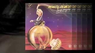 "Nancy Ramos - ""Quiéreme Tal Como Soy"" (1981)"