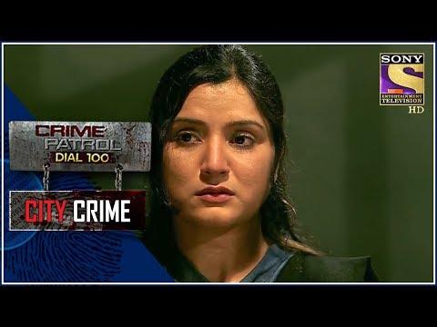 City Crime | Crime Patrol | ईलज़ाम केस | Haryana