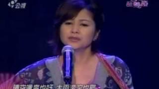 夏川里美 - 淚光閃閃