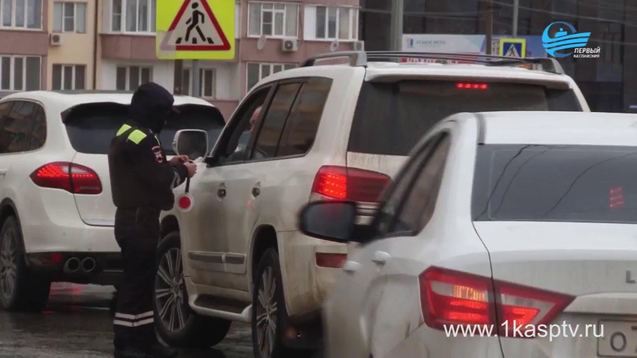 В очередной раз напомнили о правилах дорожного движения пешеходам и водителям! Сотрудники ГИБДД Каспийска провели плановый рейд