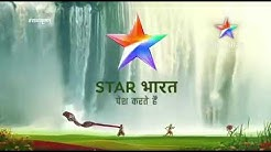 radha krishna serial ringtone download mp3