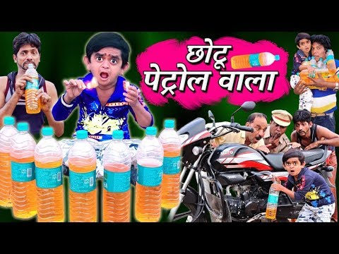 CHOTU DADA COLD DRINK WALA | छोटू दादा कोल्ड्रिंक वाला |  Khandesh Hindi Comedy | Chotu Comedy Video