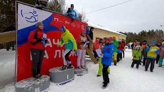 В Ачинске прошёл большой семейный праздник На лыжи