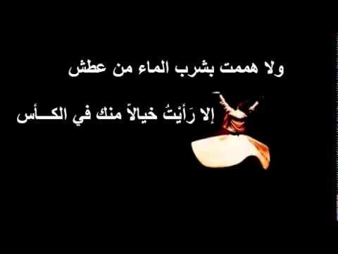 قصيدة والله ما طلعت شمس ولا غربت - الحلاج - Mansur Al-Hallaj