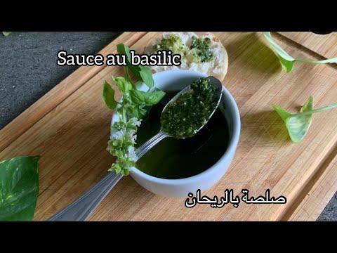 sauce-basilic---recette-ultra-simple-facile-et-rapide