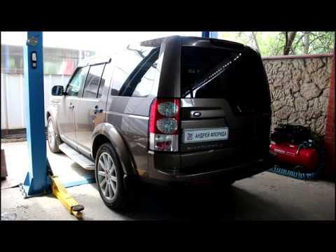 Установка габарита в бампер и коврик в багажник на Land Rover Discovery 4 Ленд Ровер Дискавери 4 201