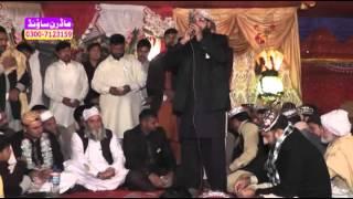 Ge Karda Ay Parda Rahwa  Qari Toheed Anjum Noshahi Ogoki BY MODREN SOUND 0300 7123159