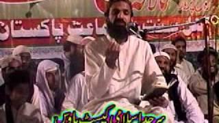 Video Qari Saifullah Butt (4 Hamd&Naats) 10.03.2011 Islamabad download MP3, 3GP, MP4, WEBM, AVI, FLV Agustus 2018