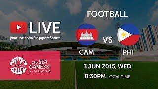 Football Cambodia vs Philippines 3 June (Jalan Besar Stadium) | 28th SEA Games Singapore 2015
